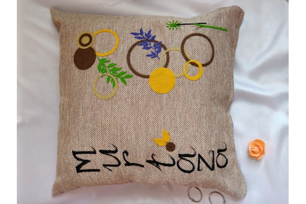 cushion cover for couples | personalized set of 2